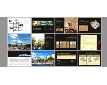 房地产宣传画册设计矢量素材