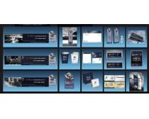 房地产蓝色VI模板矢量素材