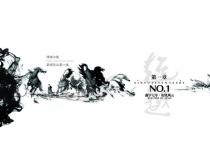 中国风水墨骏马设计矢量素材