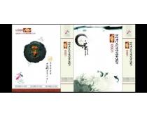 中国风手提袋包装设计矢量素材