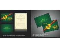 绿色邀请函模板矢量源文件