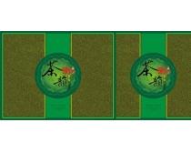茶叶包装封面设计矢量素材
