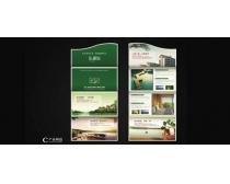 房地产四折页海报设计矢量素材