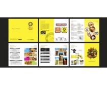 餐飲加盟手冊畫冊矢量素材