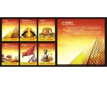 商务金融企业文化展板设计矢量素材