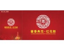 红花郎酒广告设计模板