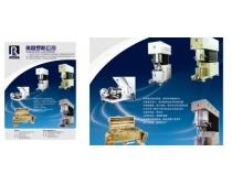 混合搅拌设备广告PSD素材