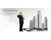 建筑工程师与建筑物PSD素材