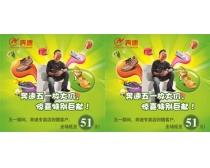 奔速鞋子海报广告PSD素材