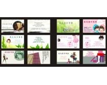 淘宝名片卡片设计矢量素材