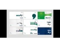 国家电网画册设计矢量素材
