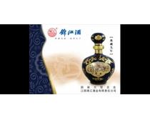 锦江酒广告设计模板