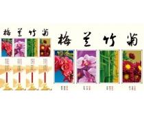 梅兰竹菊展架设计模板