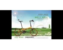 自行车展示广告PSD素材