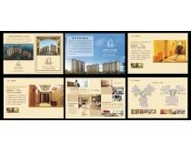 房地产别墅广告画册设计