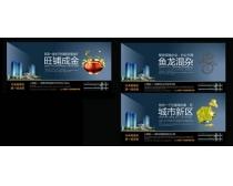 房地产背景墙广告设计时时彩平台娱乐