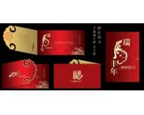 2013新年贺卡设计PSD素材
