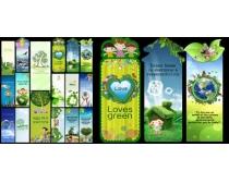 环保书签卡片设计PSD素材
