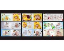 儿童艺术相册模板PSD素材