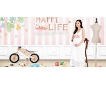 孕妇女人韩国PSD素材