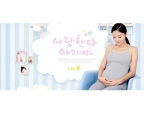 呵护胎儿的女人PSD素材