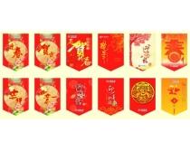 新年吊旗设计矢量素材
