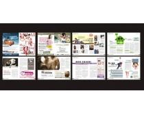 男科妇科医疗杂志设计矢量素材