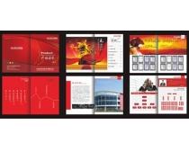 简洁大气企业画册设计矢量素材