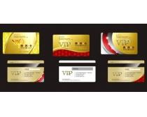 房地产VIP会员卡设计矢量素材
