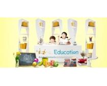 学习环境快乐儿童PSD素材