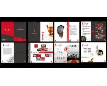 企业策划画册设计矢量素材