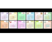 2013年卡通十二星座台历模板PSD素材