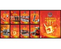 经典消防展板设计矢量素材