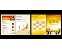金融画册封面设计时时彩平台娱乐