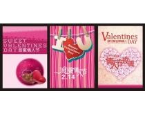 粉色温馨情人节展板设计矢量素材