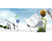 图纸与建筑男人PSD素材