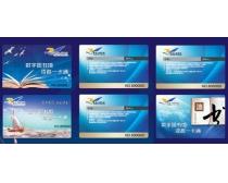图书馆借书证会员卡片设计PSD素材