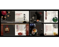 中国风茶叶画册设计PSD素材