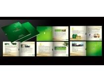油茶画册设计PSD素材