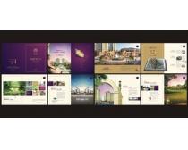 房地产楼盘宣传画册设计时时彩平台娱乐
