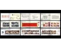 同学录画册设计矢量素材