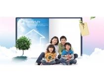 快乐家庭生活摄影PSD素材