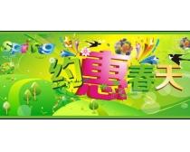 春意濃濃春天海(hai)報(bao)設計矢量素材