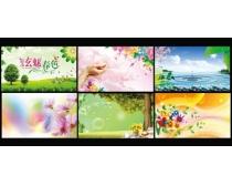 春季活动海报背景设计PSD素材