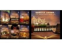 欧式房地产广告海报设计时时彩投注平台