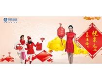 中国移动蛇年海报设计PSD素材