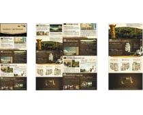 景湖房地产宣传广告矢量素材