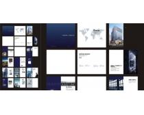 蓝色地产楼书画册矢量素材