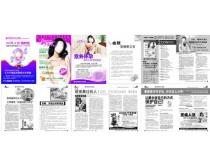 医院医疗广告宣传杂志矢量素材