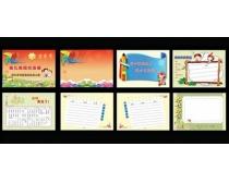 幼儿纪念册设计PSD素材
